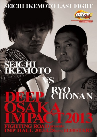 DEEP Osaka Impact 2013