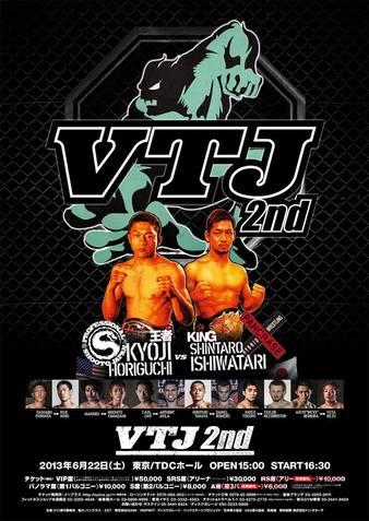 VTJ 2nd