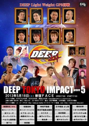DEEP Tokyo Impact Wave 5