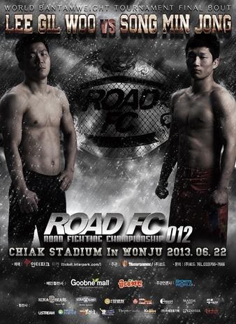 Road FC 12