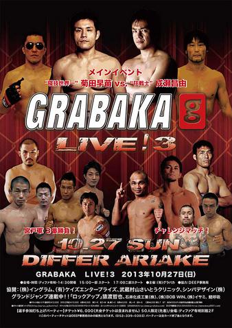 GRABAKA Live! 3