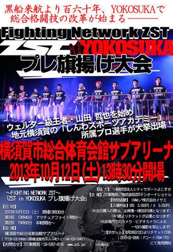ZST in Yokosuka