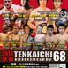 Tenkaichi 68