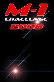 M-1 Challenge 1