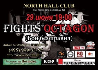 Octagon Fight Club 3