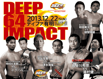 DEEP 64 Impact