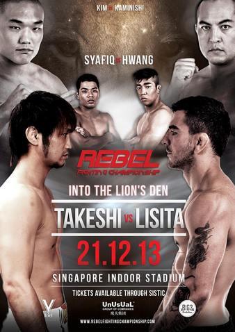 Rebel FC 1