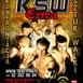 KSW Extra 1