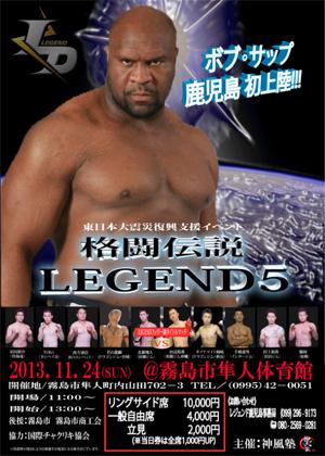 Legend Japan 5