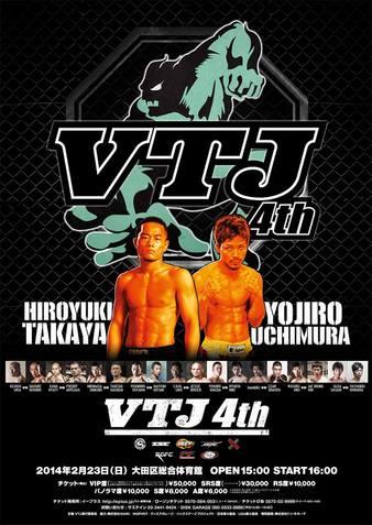 VTJ 4th