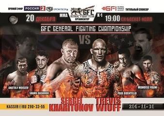 General Fighting Championship