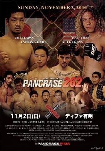 Pancrase 262