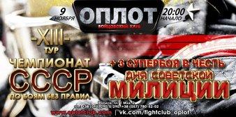 Oplot Challenge 87