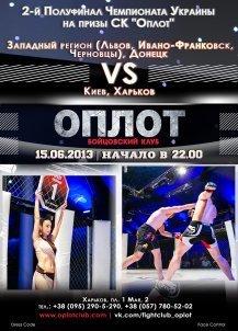 Oplot Challenge 66