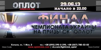 Oplot Challenge 71