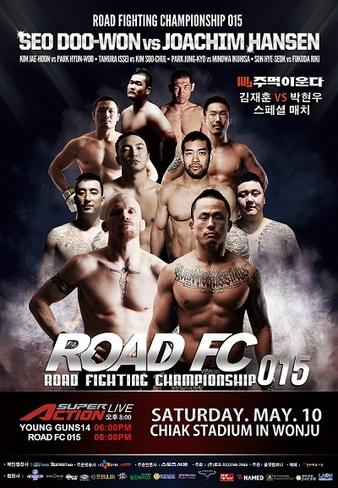 Road FC 15