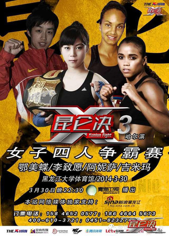 Kunlun Fight 3