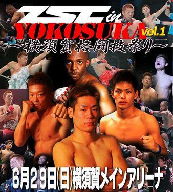 ZST in Yokosuka Vol. 1