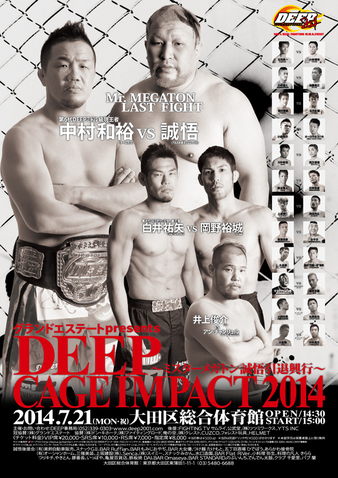 DEEP Cage Impact 2014