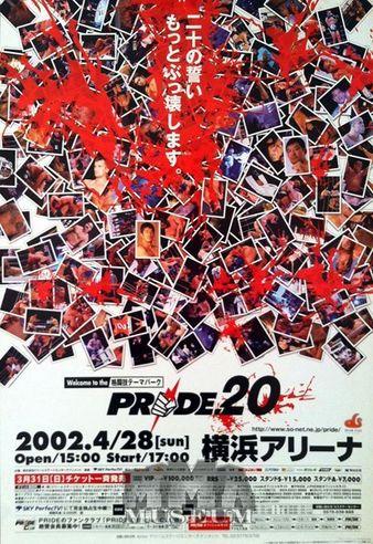 Pride 20
