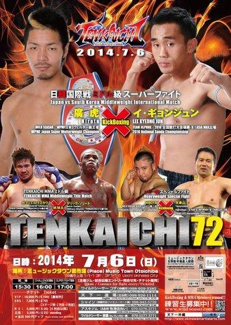 Tenkaichi 72