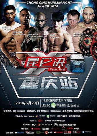 Kunlun Fight 6