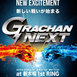 GRACHAN NEXT