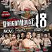 Dragon House 18
