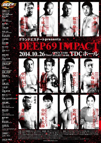 DEEP 69 Impact