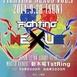 Fighting Nexus 1