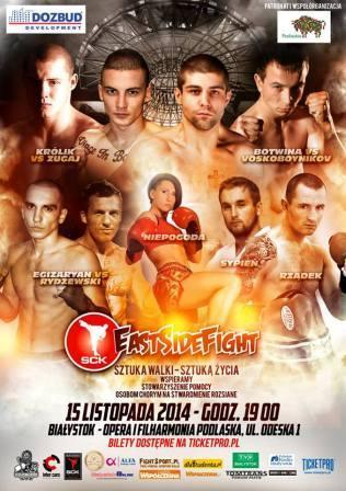 East Side Fight 1