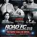 Road FC 19