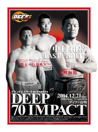 DEEP 70 Impact