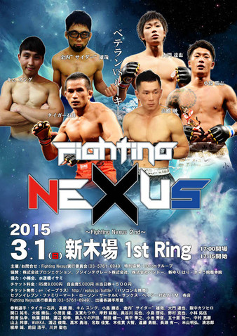 Fighting Nexus 2