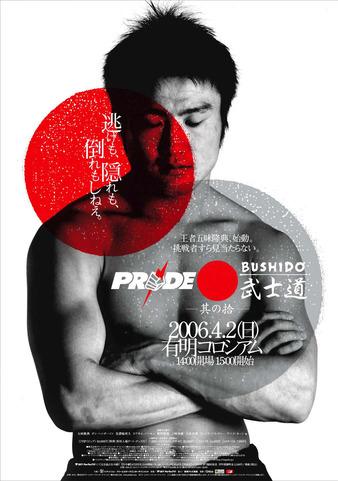 Pride Bushido 10