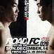 Road FC 20