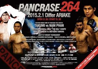 Pancrase 264