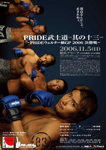 Pride Bushido 13