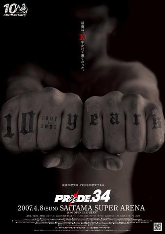 Pride 34