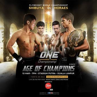 ONE FC 25