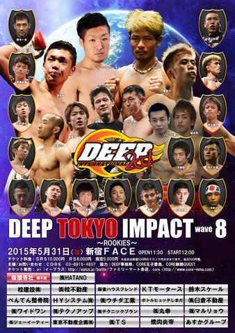 DEEP Tokyo Impact Wave 8