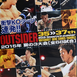 The Outsider 35
