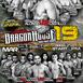 Dragon House 19