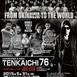 Tenkaichi 76