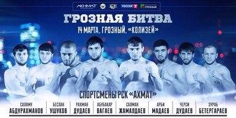 Akhmat Fight Show 1