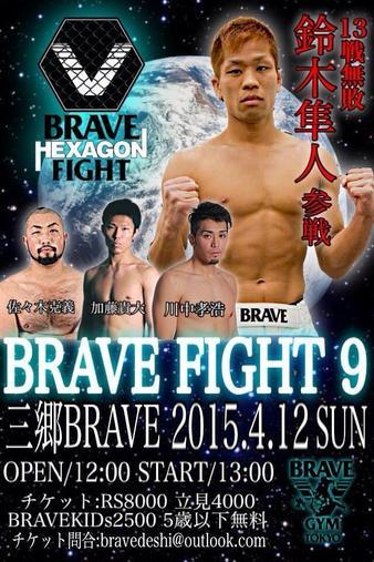 Brave Fight 9