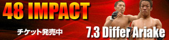 Deep 48 Impact