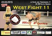 West Fight 11