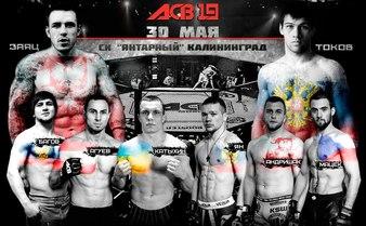 Absolute Championship Berkut 19