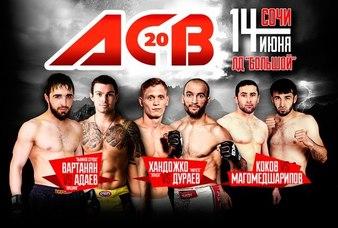 Absolute Championship Berkut 20